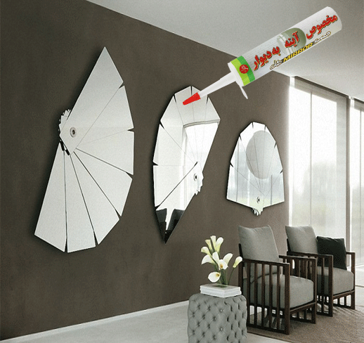 HL Silicone adhesive special for mirror to wall